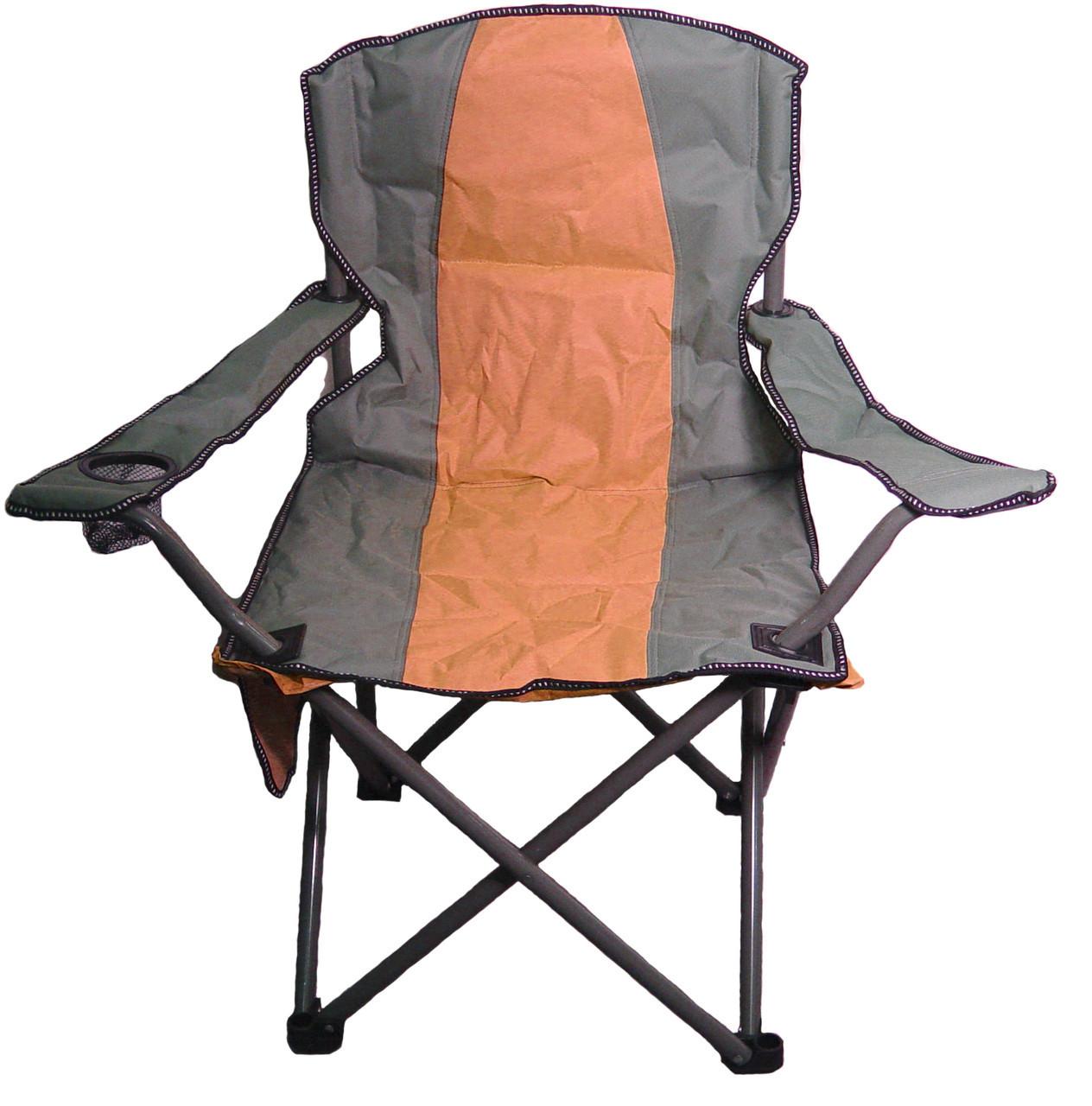Кресло раскладное Директор Лайт R28842 оранжевое, 90х54х100 см