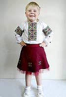 Детский комплект для девочки с яркой вышивкой Роксолана бордовый, фото 1