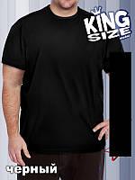 Мужская однотонная футболка черного цвета размер 4XL-5XL