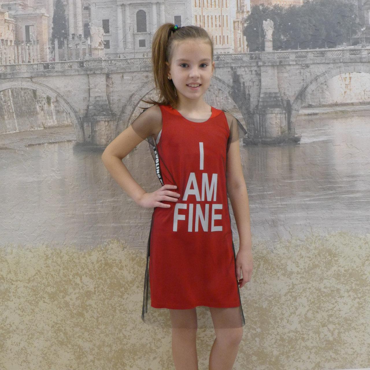 Платье для девочки, размеры на рост 128 - 156