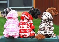 """Плюшевый комбинезон для собак """"Олени"""" NEW. Одежда для собак."""