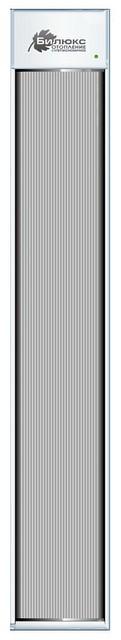 Обогреватель потолочный длинноволновый Билюкс Б-400