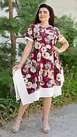 Платье цветное свободного покроя большого размера Адажио лето бордо