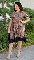 Платье свободного силуэта большого размера Адажио лето бежевый