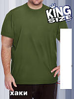 Мужская футболка милитари батал