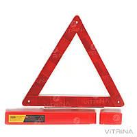 Знак аварийной остановки (пластиковая упаковка) | СИЛА 951614