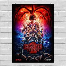 """Постер """"Очень Странные Дела 2"""", Stranger Things 2, второй сезон. Размер 60x43см (A2). Глянцевая бумага, фото 2"""