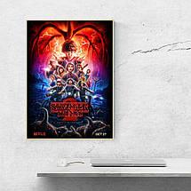 """Постер """"Очень Странные Дела 2"""", Stranger Things 2, второй сезон. Размер 60x43см (A2). Глянцевая бумага, фото 3"""