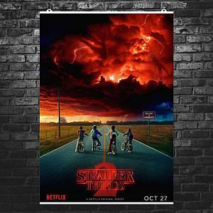 "Постер ""Дети на шоссе"", Очень Странные Дела 2, Stranger Things 2. Размер 60x43см (A2). Глянцевая бумага"