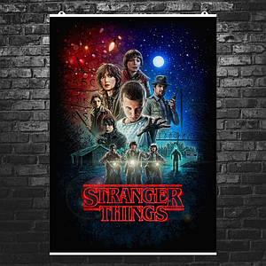 """Постер """"Очень Странные Дела"""", Stranger Things, постер первого сезона. Размер 60x43см (A2). Глянцевая бумага"""