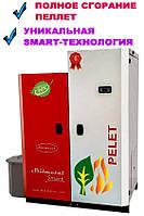 Суперэкономный пеллетный котёл Lafat Eco Smart 50 кВт с горелкой, автоматикой, бункером