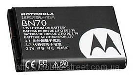 Аккумулятор Motorola BN70 ( MT710, i856, MT820, MT810, XT710, Motorola XT810, Motorola Karma QA1), ОРИГИНАЛ