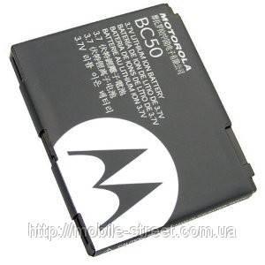 Аккумулятор Motorola BC50 ( Motorola AURA, K1, L2, L7, V3x, Z3, Z6), ОРИГИНАЛ