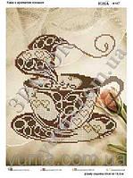 Схема вышивки бисером на атласе Кофе