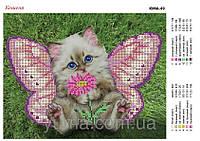 Схема вышивки бисером на атласе Котёнок