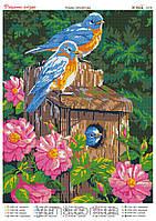 Схема вышивки бисером на атласе Семейное гнездо