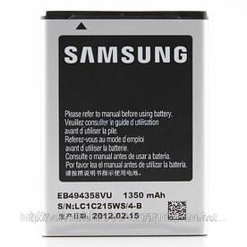 Аккумулятор EB494358VU на Samsung S5830 Ace, S6102, B7510, B7800 Galaxy M Pro, S5660 Gio, S5670 Fit, ОРИГИНАЛ