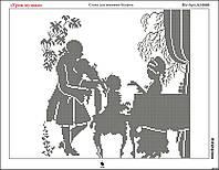 Схема вышивки бисером на габардине Урок музыки