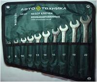Набор ключей в брезентовом  планшете 10 шт  Автотехника 101100-К