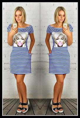 Платье женское 852фб