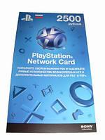 Пополнение счета PlayStation Network (2500 российских рублей)