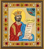 Набор для вышивания бисером(с камнями) икона Св. Царь и Пророк Давид