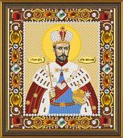 Набор для вышивания бисером(с камнями) икона Св. Мч. Царь Николай