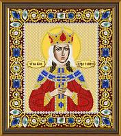 Набор для вышивания бисером(с камнями) икона Св. Блгв. Тамара Царица Грузии