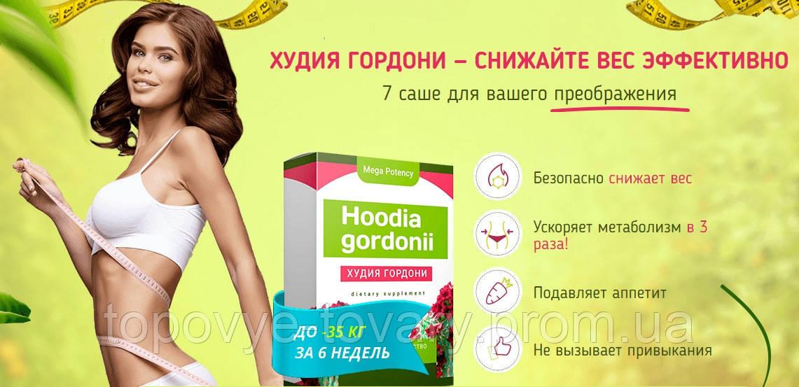 Gabapentin 400 mg used for