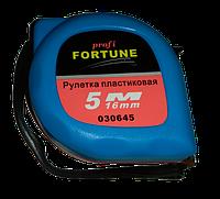 Рулетка Fortune 030647 двухцветная 10 м, ширина полотна 25 мм