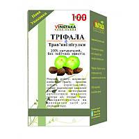 Трифала (Triphala) 100 таб - Vinayaka