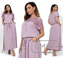 Красивое женское летнее  длинное платье   батал  50-58 размер