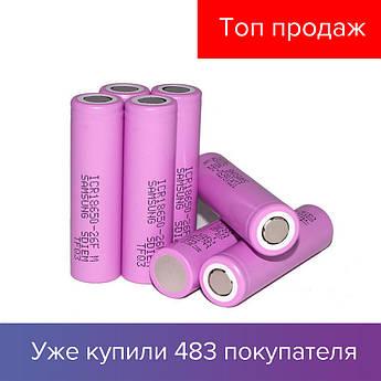 Аккумулятор Samsung ICR18650-26FM 2600 mAh для вейпов, электронных сигарет, фонарей