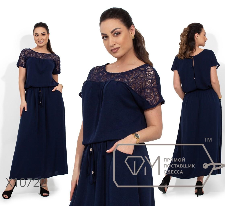 Нарядное женское летнее  длинное платье   батал  50-58 размер