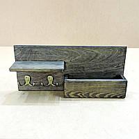 Ключница деревянная Конуи морион