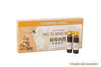 Эликсир Вэй Та Мин Ван. Комплекс натуральных витаминов