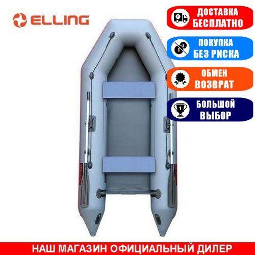 Лодка Elling F-330. Моторная, 3,30м, 4 места, 900/900 ПВХ, сдвижные сиденья, без днища. Надувная лодка ПВХ Эллинг Ф-330;