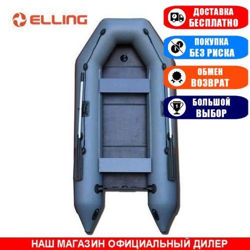 Лодка Elling PT-310K. Моторная килевая; 3,10м, 3мест. 950/950ПВХ, Сплошной настил; Надувная лодка ПВХ Эллинг