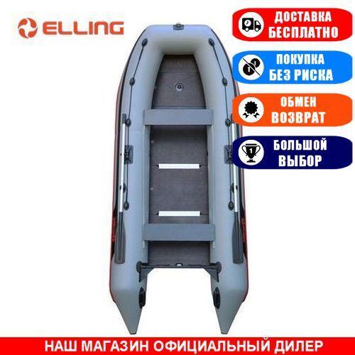 Лодка Elling PL-370K. Моторная, 3,70м, 5 мест, 950/950 ПВХ, сдвижные сиденья, жесткое днище, килевая. Надувная лодка ПВХ Эллинг ПЛ-370К;