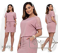 Молодёжное летнее  платье  с гипюровыми вставками  батал  48-56 размер