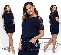 Модное молодёжное летнее  платье  с гипюровыми вставками  батал  48-56 размер