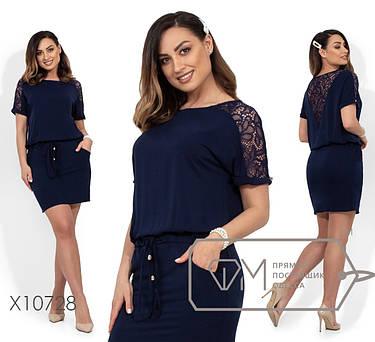 Модне молодіжне літнє плаття з гипюровыми вставками батал 48-56 розмір, фото 2