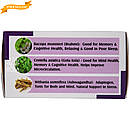 Аюр Ананда (Holistic Herbalist) - баланс центральной нервной системы, 60 таблеток, фото 7