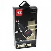 Автомобильный FM трансмиттер модулятор H2 Bluetooth MP3