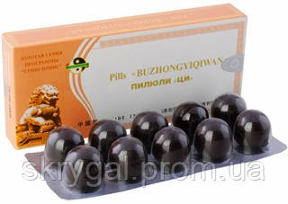 Пилюли для желудка, вскармливающие ци /   Bu Zhong Yi Qi Wan