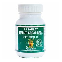 Смрити Сагар Рас (Smruti sagar rasa, Punarvasu), 60 таблеток