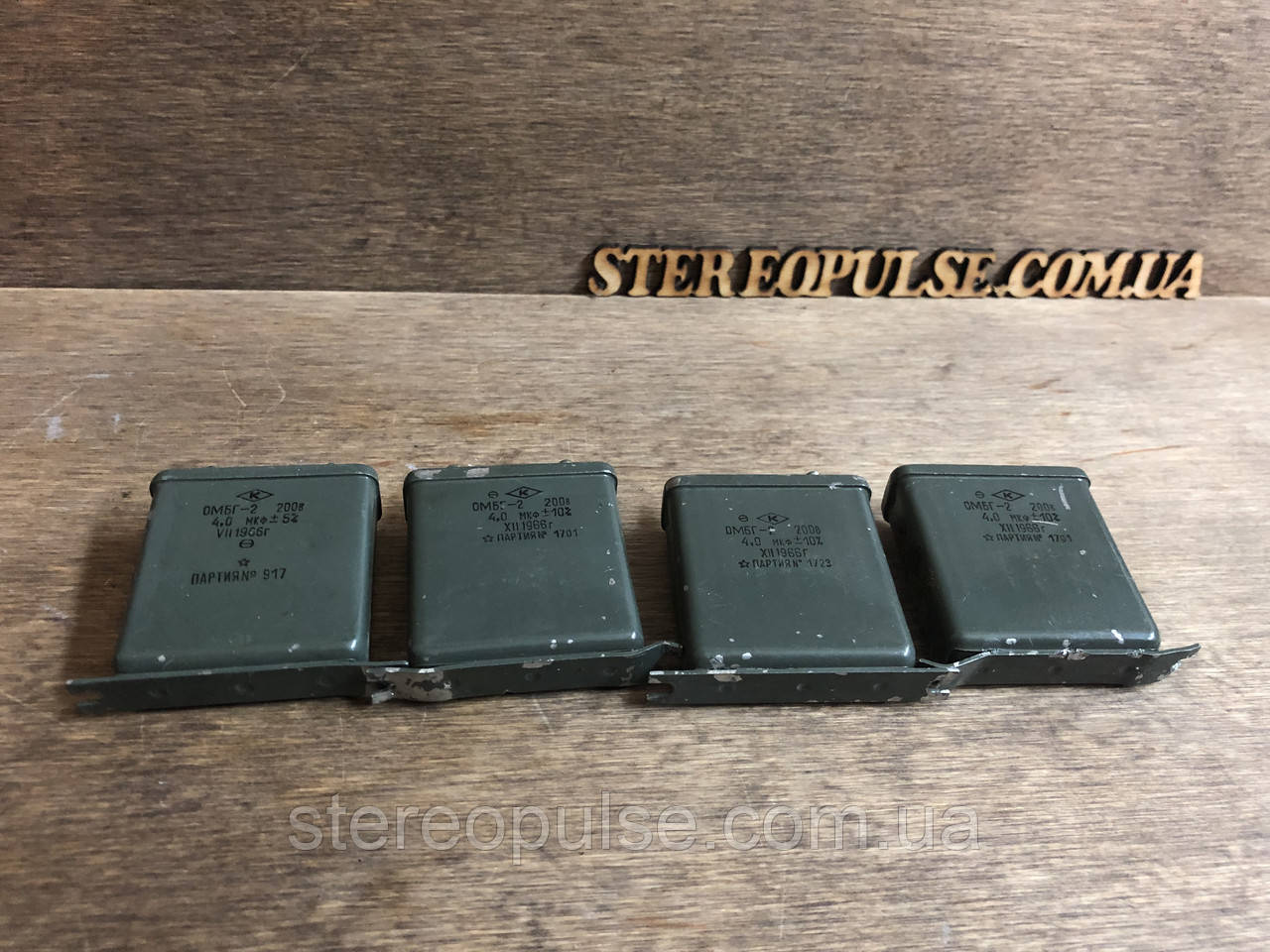 Конденсатор ОМБГ-2 4мкФ 200В 10%
