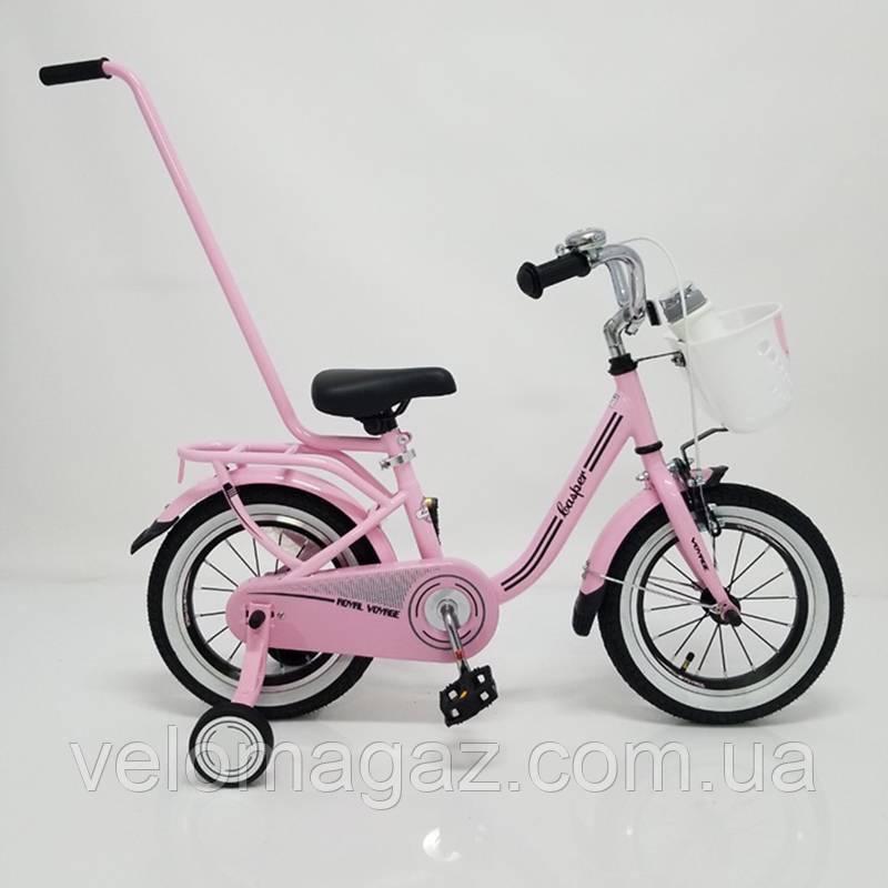 """Детский велосипед SIGMA CASPER-14"""" розовый  двухколесный"""