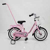 """Детский велосипед SIGMA CASPER-14"""" розовый  двухколесный, фото 1"""