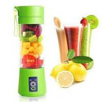 Переносной портативный блендер Smart Juice Cup Frutis USB Шейкер ЮСБ, фото 1